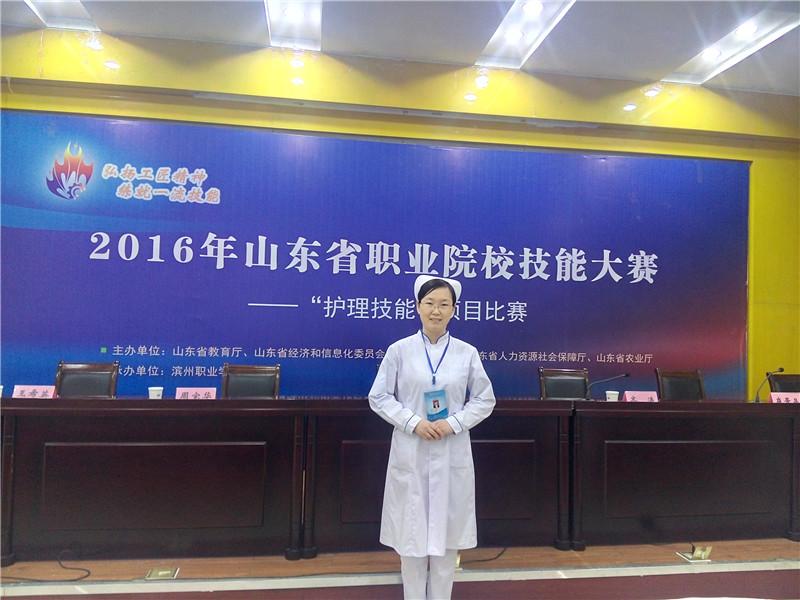 20161206市卫生学校教师荣获省级职业院校技能大赛二等奖2.jpg